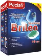 Paclan Brileo Classic таблетки для мытья посуды в посудомоечных машинах