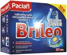 Paclan Brileo All in One Silver таблетки для мытья посуды в посудомоечных машинах