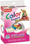 Paclan Color Expert 2 в 1 салфетки для защиты белья от окрашивания + пятновыводитель