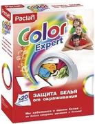 Paclan Color Expert салфетки для защиты белья от окрашивания во время стирки