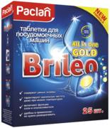 Paclan Brileo All in One Gold таблетки для мытья посуды в посудомоечных машинах