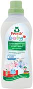 Frosch Baby концентрированный ополаскиватель для детского белья
