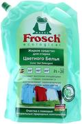 Frosch жидкое средство для стирки цветного белья