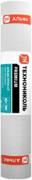 Технониколь Premium Альфа Проф НГ противопожарная гидро-ветрозащитная мембрана