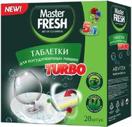 Master Fresh Turbo таблетки для посудомоечных машин 5 в 1