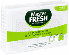 Master Fresh Classic хозяйственное натуральное мыло против пятен