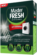 Master Fresh средство для защиты стиральной машины от накипи