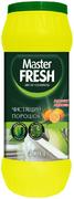 Master Fresh Аромат Лимона чистящий порошок