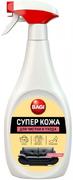 Bagi Супер Кожа средство для чистки и ухода за изделиями из кожи