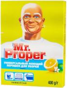 Мистер Пропер Лимон универсальный моющий порошок