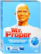 Мистер Пропер универсальный моющий порошок с отбеливателем
