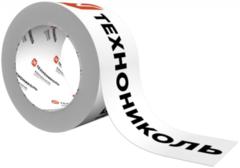 Технониколь Альфабэнд 60 универсальная односторонняя клеящая лента