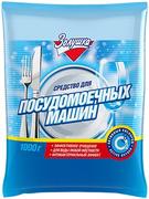 Золушка средство моющее для посудомоечных машин