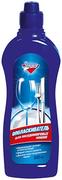 Золушка ополаскиватель для посудомоечных машин