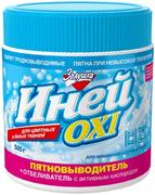 Золушка Иней OXI пятновыводитель+отбеливатель для цветных и белых тканей