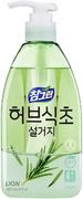 Lion Chamgreen Розмарин средство для мытья посуды, овощей и фруктов