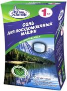 Фрау Шмидт соль для посудомоечных машин таблетированная