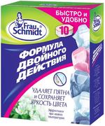 Фрау Шмидт Формула Двойного Действия таблетки для отбеливания белья