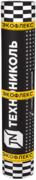 Технониколь ХКП Экофлекс материал гидроизоляционный