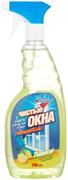 Золушка Чистые Окна Лимон средство для мытья стекол