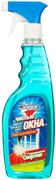 Золушка Чистые Окна с Нашатырным Спиртом средство для мытья стекол