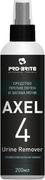 Pro-Brite Axel-4 Urine Remover средство против пятен и запаха мочи