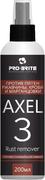 Pro-Brite Axel-3 Rust Remover средство против пятен ржавчины, марганцовки и крови
