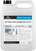 Pro-Brite Extractor Shampoo Plus усиленное средство для экстракторной чистки ковров