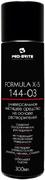 Pro-Brite Formula X-5 yниверсальное чистящее средство на основе растворителей
