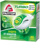 Раптор Turbo 40 Ночей комплект от комаров