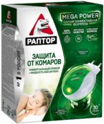Раптор Mega Power 30 Ночей комплект от комаров повышенной эффективности