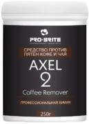 Pro-Brite Axel-2 Coffee Remover средство против пятен кофе и чая