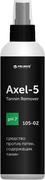 Pro-Brite Axel-5 Tannin Remover средство против пятен, содержащих танин