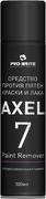 Pro-Brite Axel-7 Paint Remover средство против пятен краски и лака