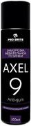 Pro-Brite Axel-9 Anti-Gum аэрозольная заморозка жевательной резинки