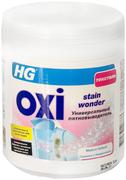 HG Oxi универсальный пятновыводитель