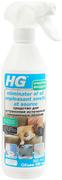 HG средство для устранения источников неприятного запаха