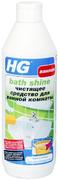HG средство чистящее для ванной комнаты