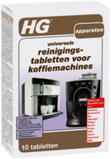 HG универсальные чистящие таблетки для кофемашин