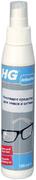 HG чистящее средство для очков и оптики