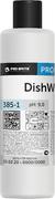 Pro-Brite DishWash моющее средство для посуды