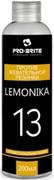 Pro-Brite Lemonika средство для удаления жевательной резинки