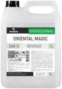 Pro-Brite Oriental Magic шампунь для чистки шерстяных ковров