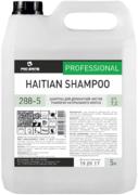 Pro-Brite Haitian Shampoo шампунь для деликатной чистки тканей из натурального хлопка