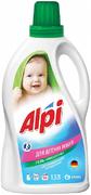Grass Alpi гель-концентрат для детских вещей