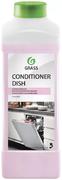 Grass Conditioner Dish ополаскиватель для посудомоечных машин