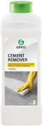 Grass Cement Remover средство для очистки после ремонта