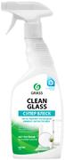 Grass Clean Glass Супер Блеск очиститель стекол и зеркал