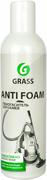 Grass Antifoam пеногаситель