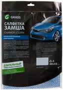 Салфетка из замши перфорированная Grass